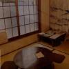 日本人の貧乏度は70年代に戻った!「ミニマリスト」って言うんですか?楽になれますよ!