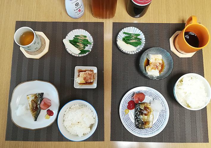 痩せる昼食9月17日