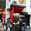 1000円で見れる元気堂の手相占い大阪心斎橋で評判の店を体験レビュー!