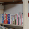 ラブリコ2バイ4アジャスターで自作本棚DIYで作りました。口コミ感想レビュー